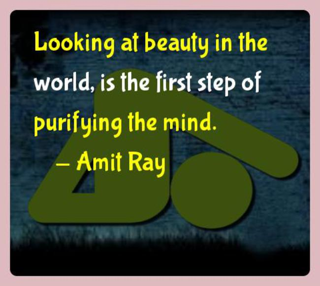 amit_ray_yoga_quotes_10