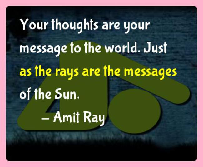 amit_ray_yoga_quotes_7
